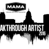 Madison Area Music Association's Breakthrough Artist Competition Fosters Artistry and Ethics